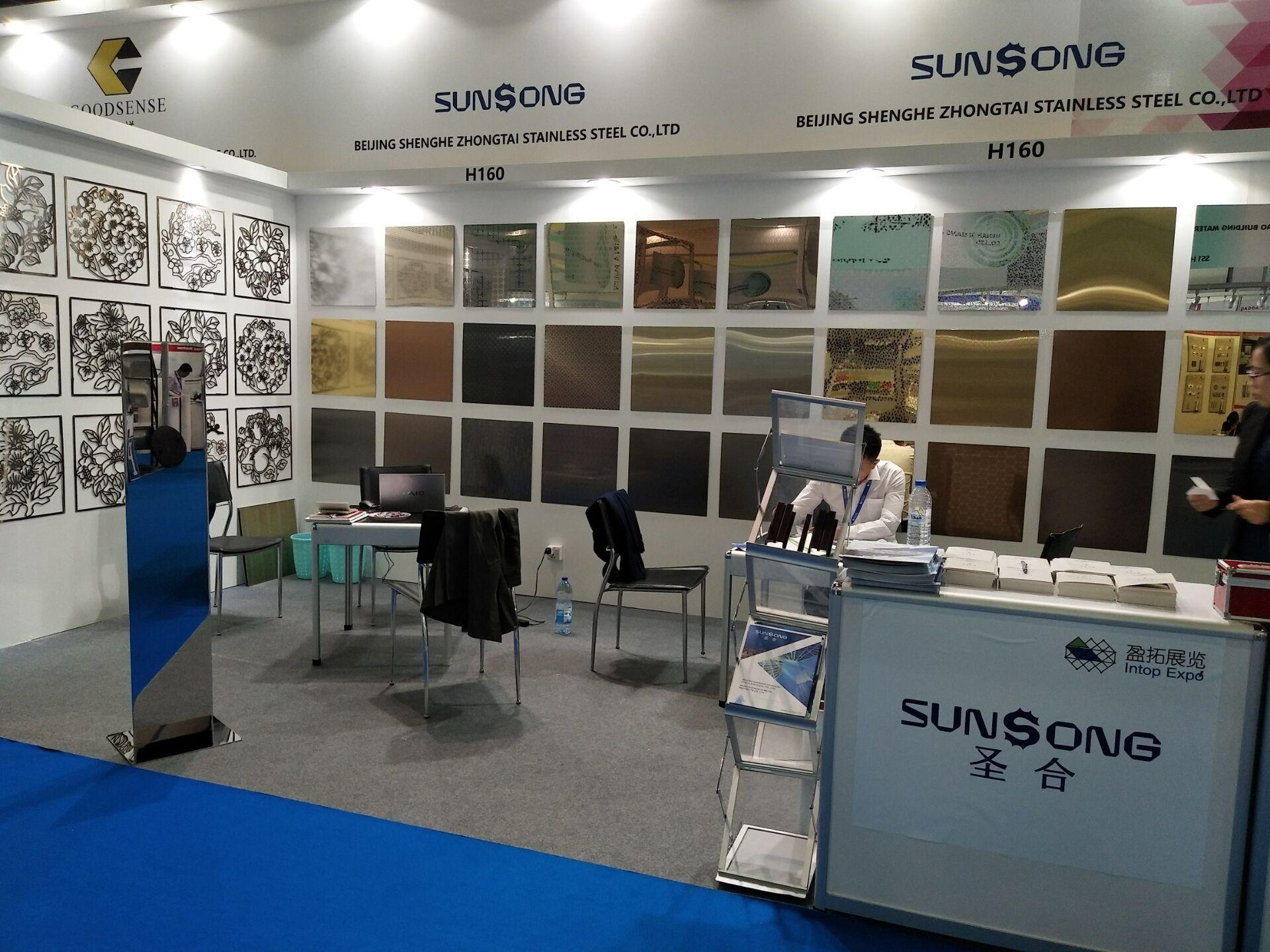 Shenghe Exhibition
