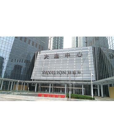 Dalian Center